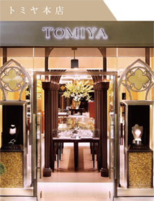 トミヤ本店
