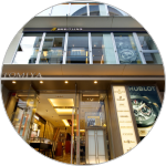 TOMIYA 広島店