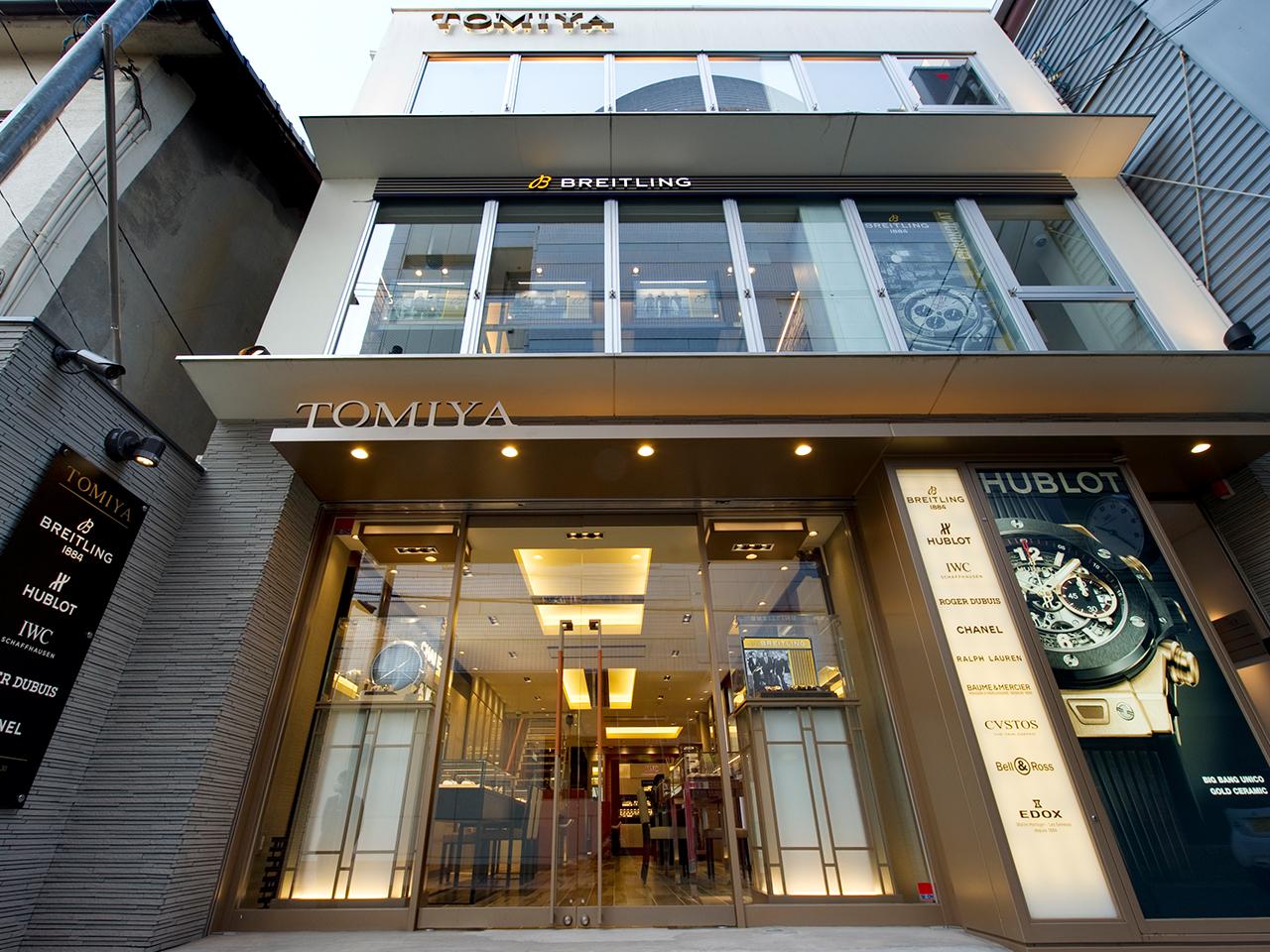 TOMIYA広島店
