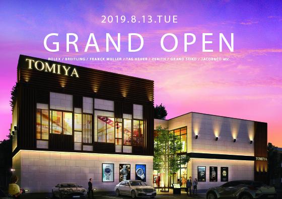 TOMIYA倉敷店 8.13 TUE. GRAND OPEN