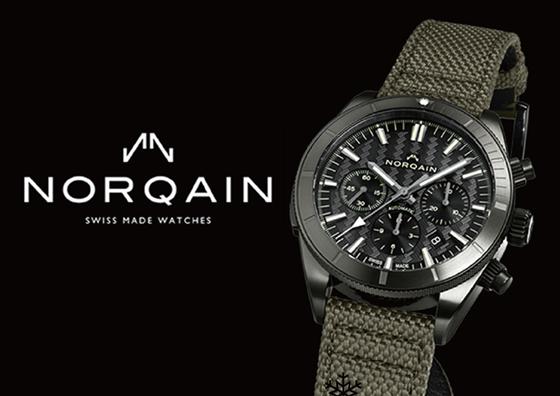 スイス機械式時計挑戦のシンボル NORQAIN上陸