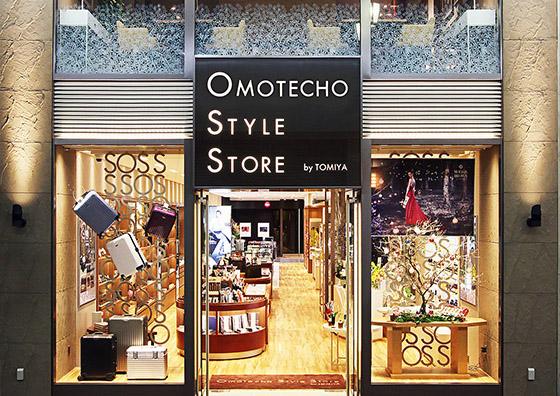 店舗改装に伴う臨時休業のお知らせ | Omotecho Style Store by Tomiya