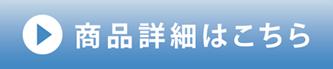 アエロ・フュージョン クロノグラフ ライトブルーセラミック商品詳細ボタン