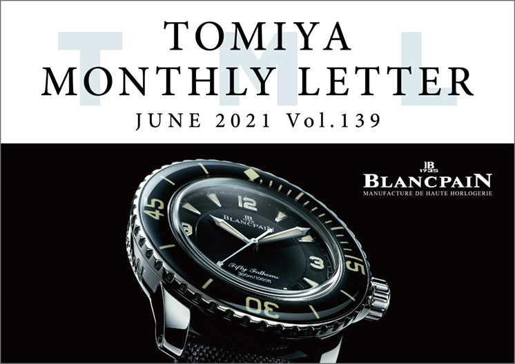 TOMIYA MONTHLY LETTER Vol.139