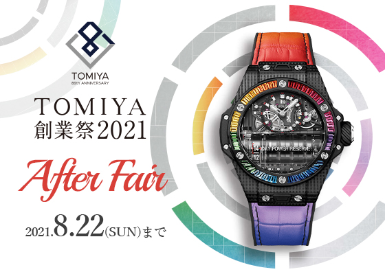TOMIYA創業祭 After Fair