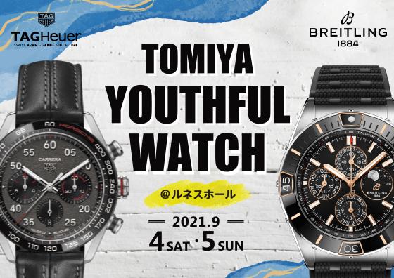 TOMIYA YOUTHFUL WATCH
